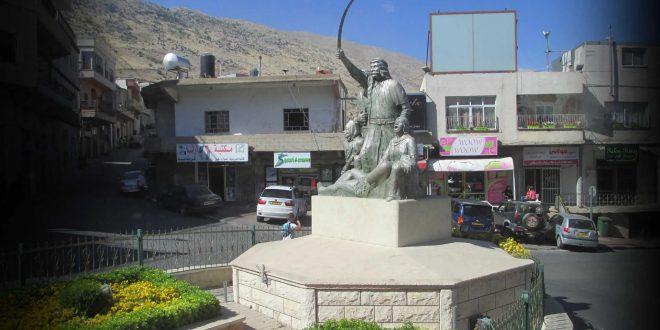 Sultan_Al-Atrash_monument_in_Majdal_Shams