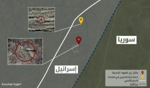 golan-syria2020 (4)