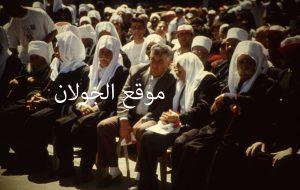 asad-mhmad-safdi (1)