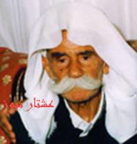 abumhmod ashtarr