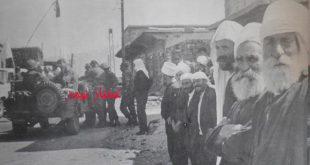 ISREALI 1967BOQATTA