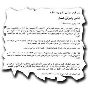 NEWS_M12_D16_1-5