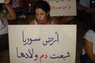 syrian-hope golan (7)