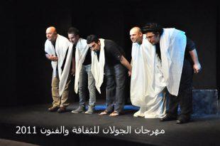 ertjaj2011 (100)