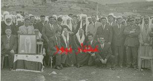 soltan1963