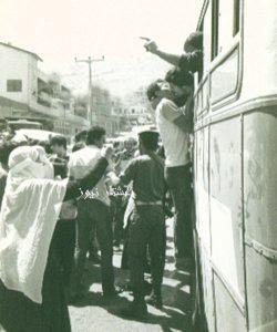 ABUKHASAN_1984gif_gif01