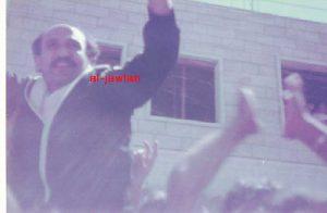 sliman-sams-1984