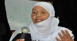 lawiza-abu-saleh