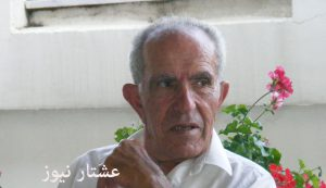 ibrahim chahdi 013