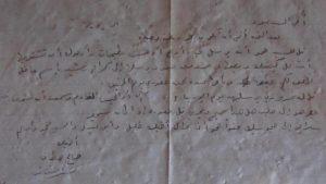 sir-diyab201503jpg1959