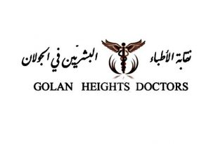 medical-assoiasion-logo