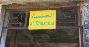 khoshnia (9)