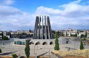 alqraya