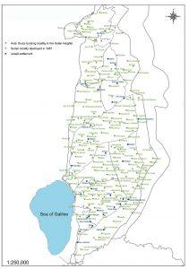 Palestine Multi Lingual Map