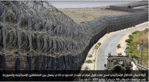 wall-golan