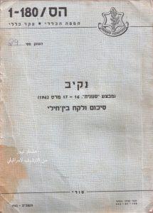 EN-GAV196205