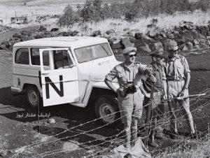 UN-1967