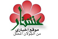 Ashtar_logo